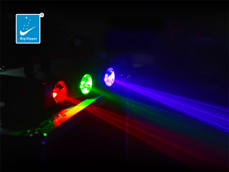 Big Dipper Laser Light RGB 3 Salidas 250Mw B10RGB for Party Wedding Disco Performance Bar Event Dance