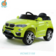 WDME5188 New Wholesale Plastic Pedal Toy Cars For Kids To Drive, With Double Door Open