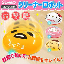 Cute Creative Mini Cleaner Robot Fasion Cartoon Automatic Sensor Robot Vacuum Cleaner Cheap Price