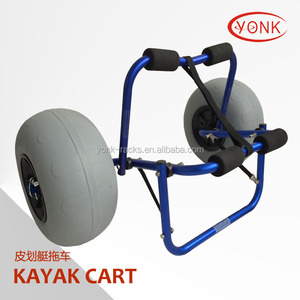 KAYAK accessory BLUE color Surfboard trolley SUP Cart trolley SUP dolly with balloon tires