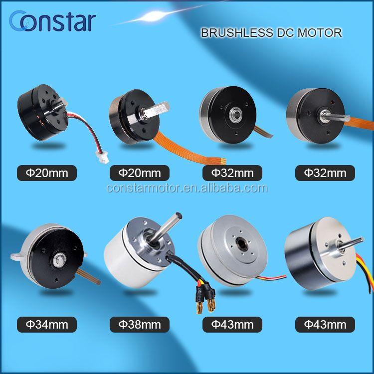 12v Micro Dc Ptz And Uav Brushless Gimbal Motor Buy