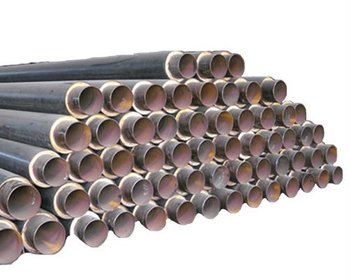 Alibaba Gold Member For Pre Insulated Carbon Steel Pipe