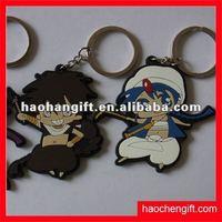 dongguan gift,dongguan promotion gift,dongguan promotion keychain