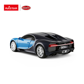 Cars On Line >> Chiron Bugatti Rastar Rc Remote Mobil Hobi Toko Online Buy Hobi Toko Online Rc Mobil Remote Remote Rc Mobil Product On Alibaba Com