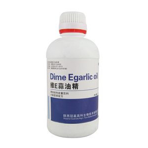Pigeon drug Vitamin E amino acid garlic oil essence,veterinary medicine