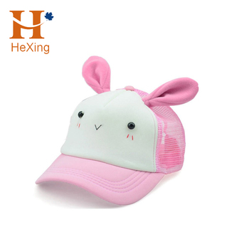 679c7913a618e China Factory Custom Pink Baby Hat