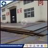 Wholesale Zinc Coated hot rolled Steel Sheet Plate Price from China