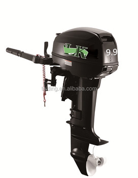2 stroke small chinese outboard motor with water for Small 2 stroke outboard motors for sale