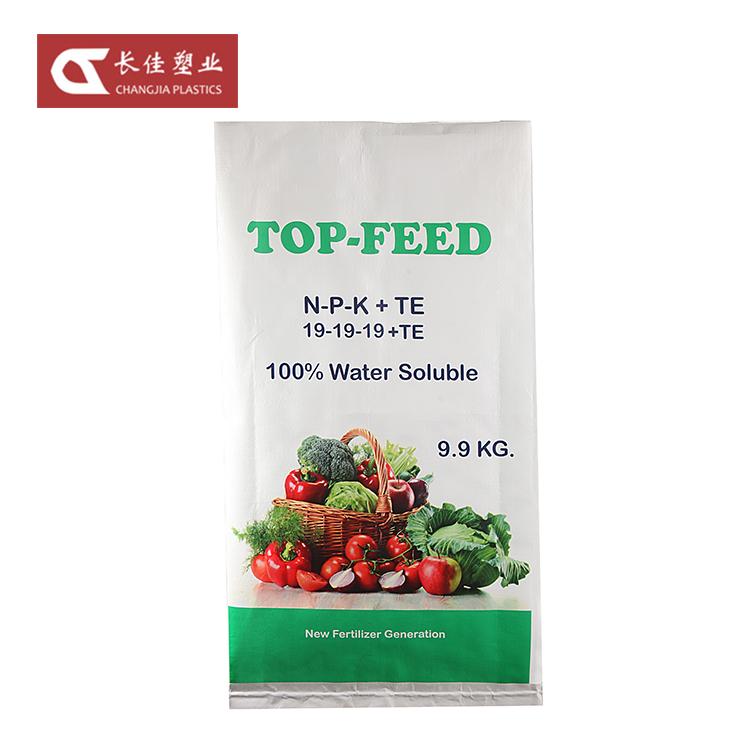 Classical Type Plastic Pp Woven Flour Packaging Bag/Sack 25Kg