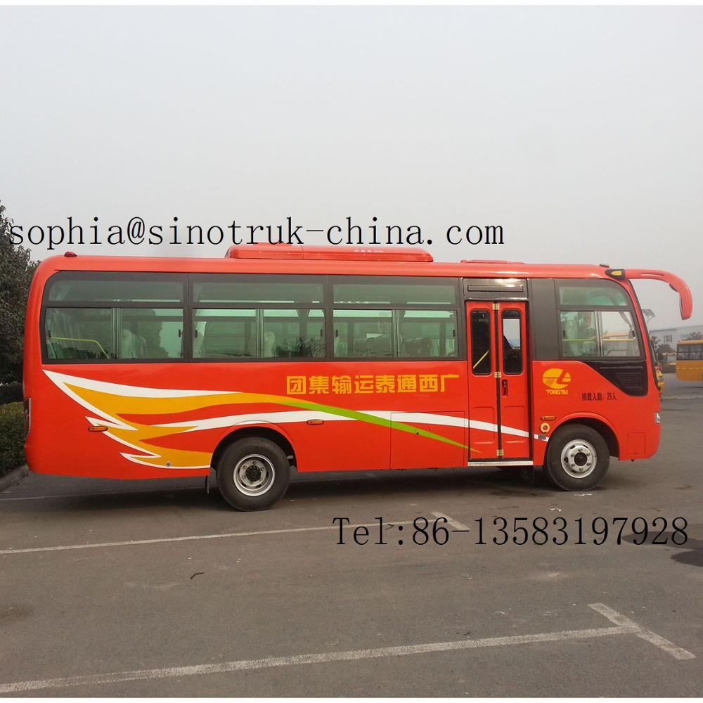 7.2M zhongtong bus city bus