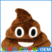 Soft poop shaped plush emoji pillow for sale