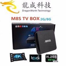 cheapest M8s s812 android tv box 2G+8G Quad Core rockchip rk3128 stream live video internet tv box from dragonworth