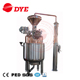 50L-200L home used copper still, simple home distilling equipment, home distiller for sale