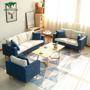 Factory Wholesale Modern Wooden Sofa Design Set, 6 Seater Fabric Sofa Set  Designs From China, Fabric Sofa Set 1 2 3 Seater