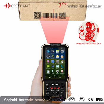 800mp Rugged Android442 Handheld Symbol 1d Barcode Scanner From