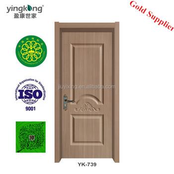 Factory Price Latest Design Kerala Front House Main Door Designs