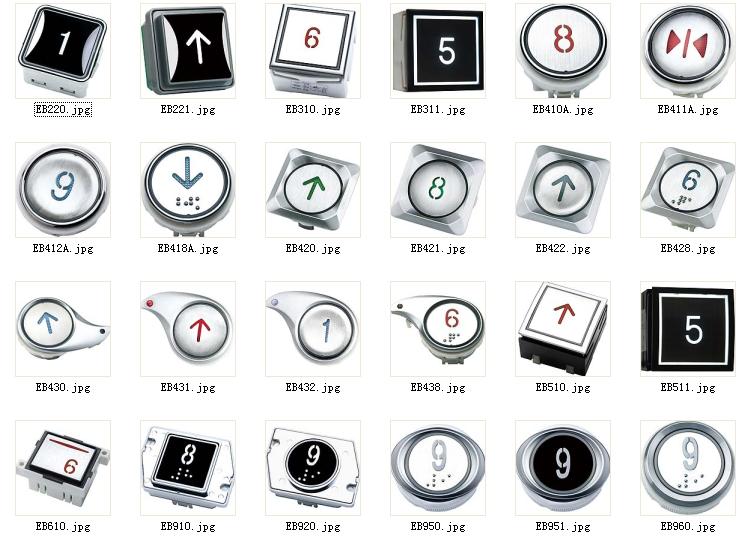 Cheap Price Elevator Parts Lift Push Button Buy Elevator