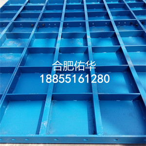 Q235,Q345 steel formwork for concrete