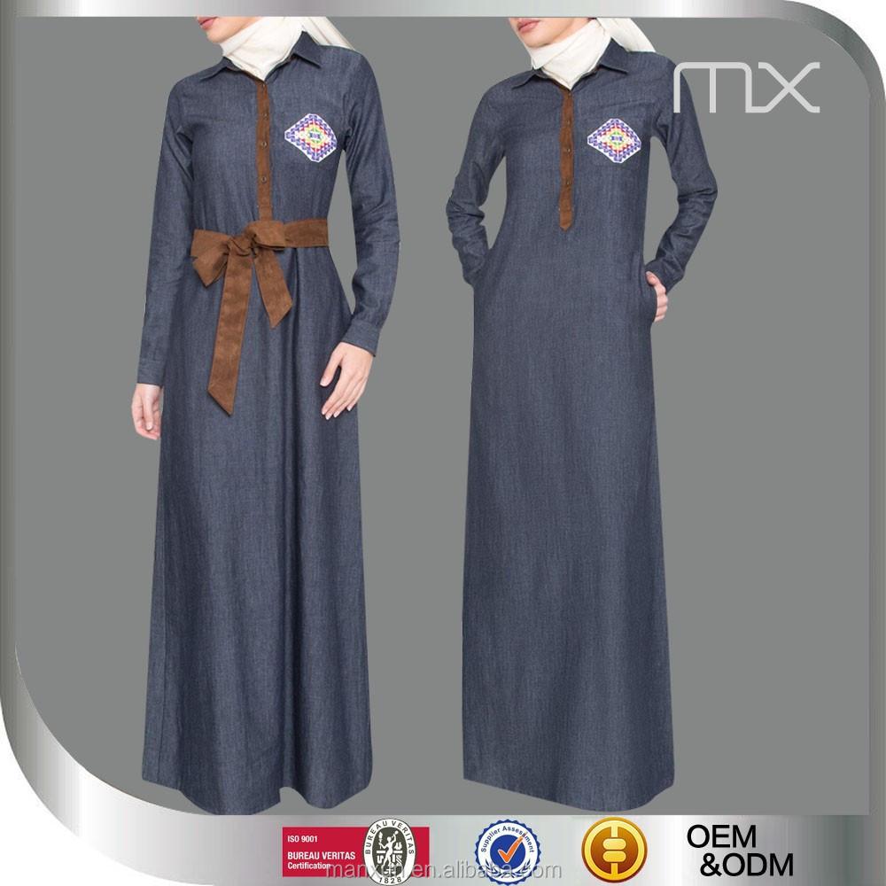 Stijlvolle nieuwste abaya ontwerpen 2015 dubai unieke for Islamitische sportkleding vrouwen