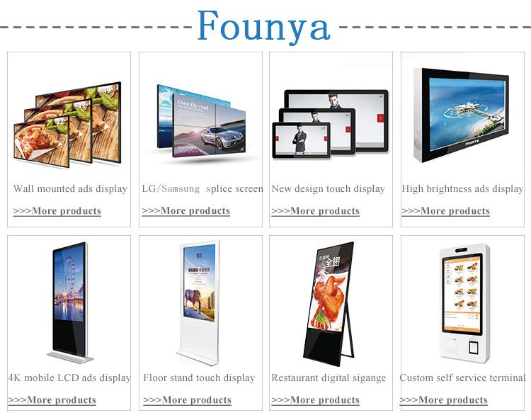 Ultra smalle bezel meerdere reclame 4 k lcd video muur tv display met samsung/lg scherm