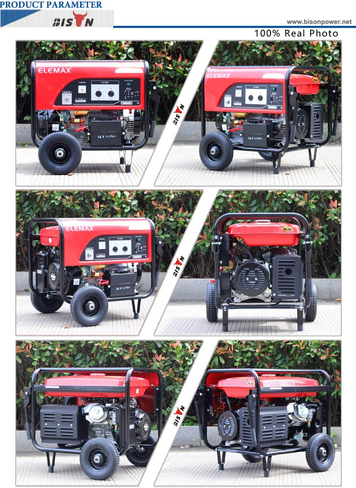 6kw Generator 6kw Petrol For Sale Sh7600ex H Bison