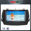 8'' Full hd touch screen auto dvd player with gps navigation for Renault Koleos with car radio vcd cd ipod bluetooth hands free