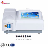 High quality hospital laboratory semi-automatic biochemistry chemistry analyzer price