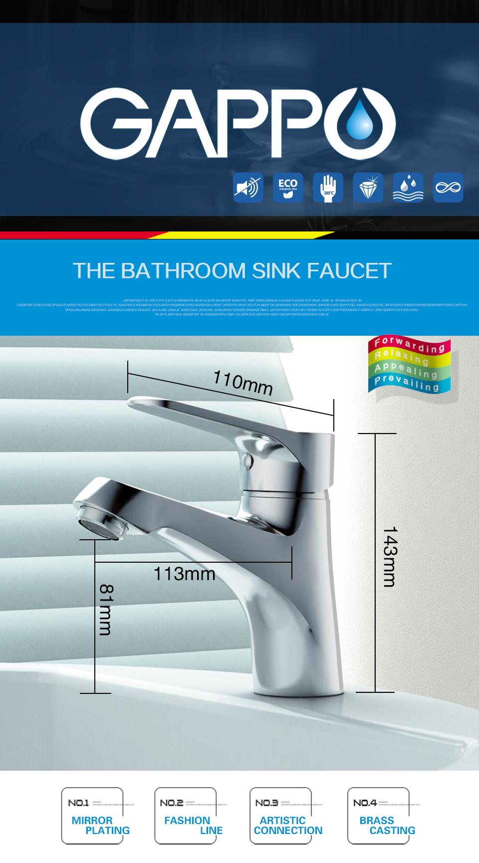 GAPPO water mixer bathroom sink faucet basin faucet chrome brass faucet tap single hole basin sink mixer G1036