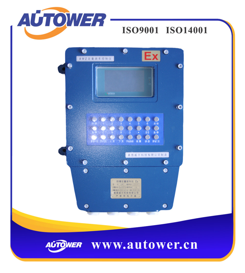 Fuel dispenser quantitive controllers with standard accessories