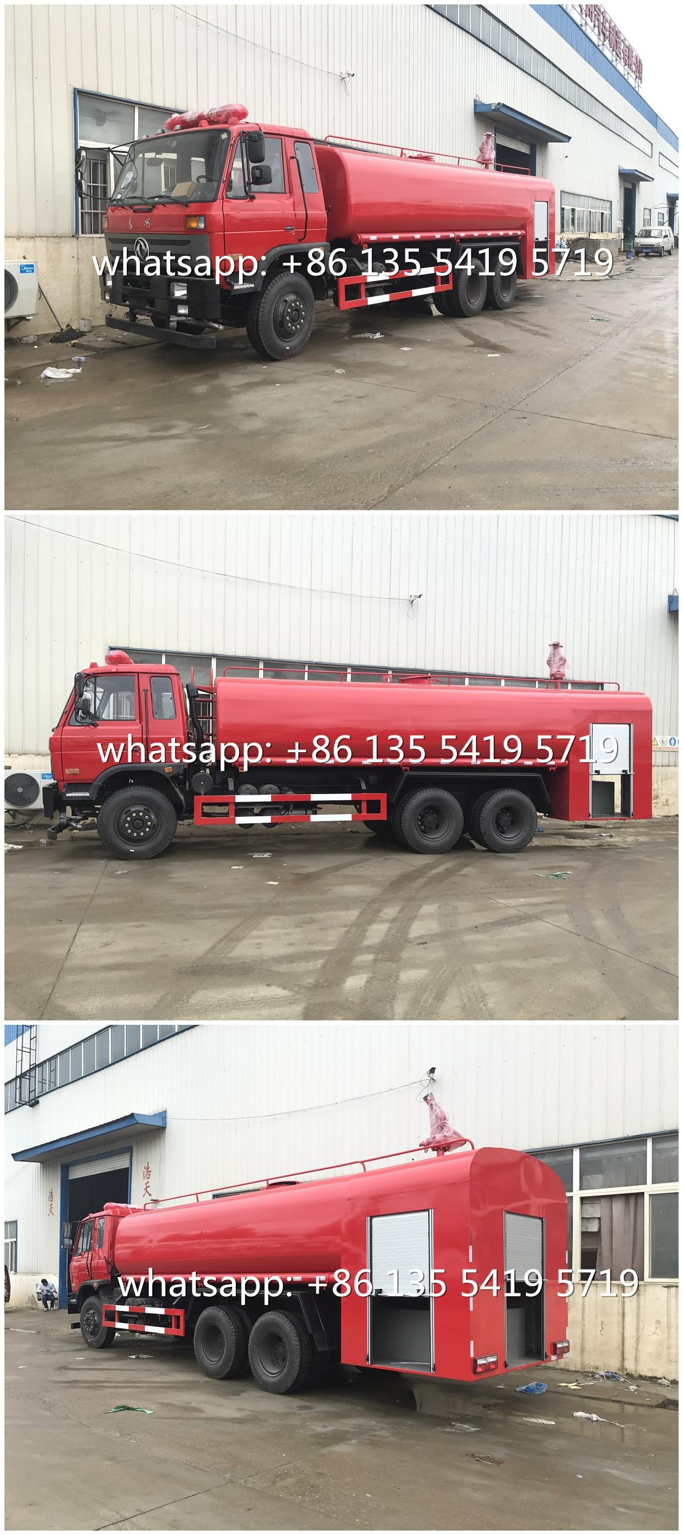 Dongfeng 6x4 20 Ton Industrial Fire Fighting sprinkler truck 20000L fire spraying Truck
