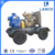 ISO & CE Certificate Portable Diesel Sewage Pump, Mobile Diesel Pump From Weather and Sound Proof