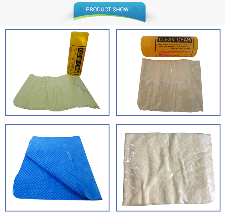 sell promotion cheap car synthetic chamois cleaning glass cleaning cloth