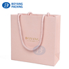 /product-detail/luxury-handmade-pink-birthday-gift-paper-bag-for-jewelry-packaging-60800836460.html