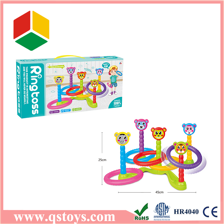 Funny Cartoon Game Rings,plastic ring toss game with EN71