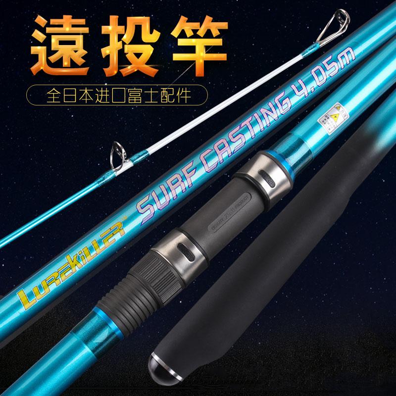 Lurekiller japan fishing rod 3 section carbon surf casting rod фото