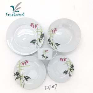 225 & Porcelain Tunisia Classic Complete Dinnerware Sets White