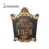 Custom design factory outlet door sign house number plate