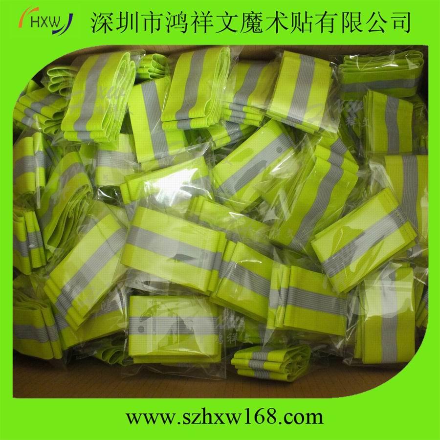 HXW factory wholesale custom adjustable elastic reflective armband