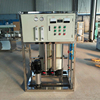 Hot Sale Reverse Water Treatment Systems RO