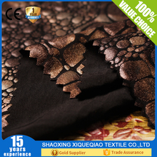 foiling sofa fabric snake skin looked fabric newest design