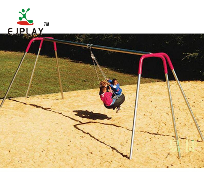 Flexible China Supply Outdoor Equipment Children Metal Swing Set For Kids Play