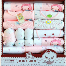 21PCS Gift Set New Baby Cotton Clothing Set Newborn Hot Sales Gift Infant Cute Clothes Free