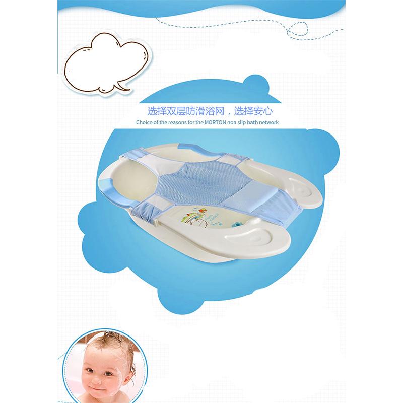 Baby Bathtub Bath Mesh Seat Support Sling Net Infant Bath Tub ...
