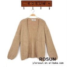 Brown No Button Cardigan Women Winter Sweater 2012