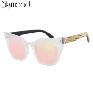 242d0683725f Odm Sunglasses