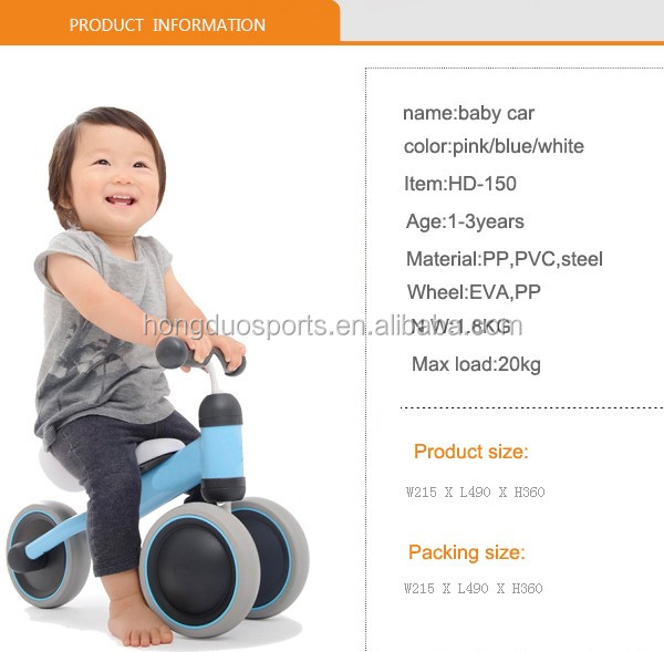 Baby car ride on car for sale, baby walking scooter