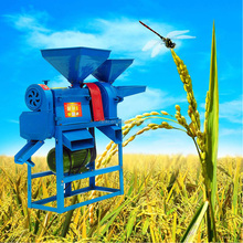 The Home Used Rice Mill Machine/Rrubber Two Roll Mill/Hotsales Price Rice Mill