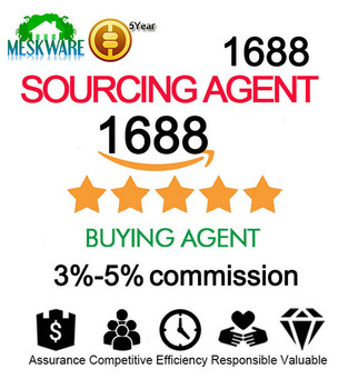 Tmall taobao sourcing 1688 agent from China via trade assurance