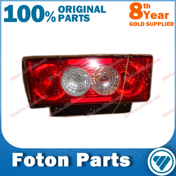 authorized Foton Truck Parts