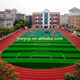 Wy-8+9, Soccer Field Grass, SGS, Ce Approved, Water Proof Thick Artificial Grass Synthetic Grass Turf Lawn for Football Field Ch